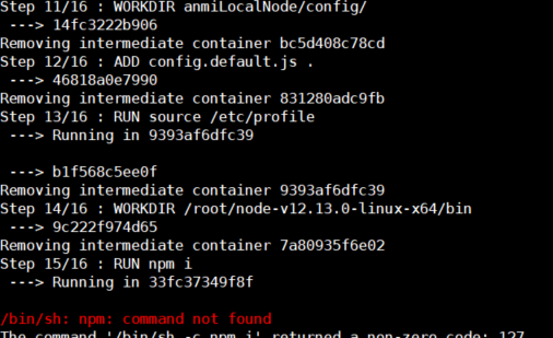 Talk about the pit encountered by the docker container installation nodejs environment