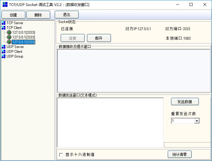 Development of c#Socket Server and Client