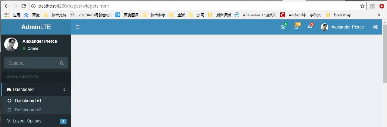 Angular 6 introduces adminLTE 2 4 8, adminLTE code is split into