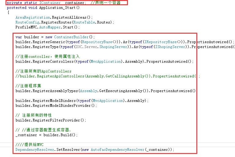 Autofac dependency injection DI control inversion IOC in ASP