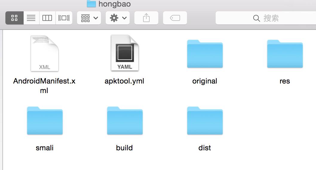 Decompiled Android APK on MAC - apktool, dex2jar, jd-jui