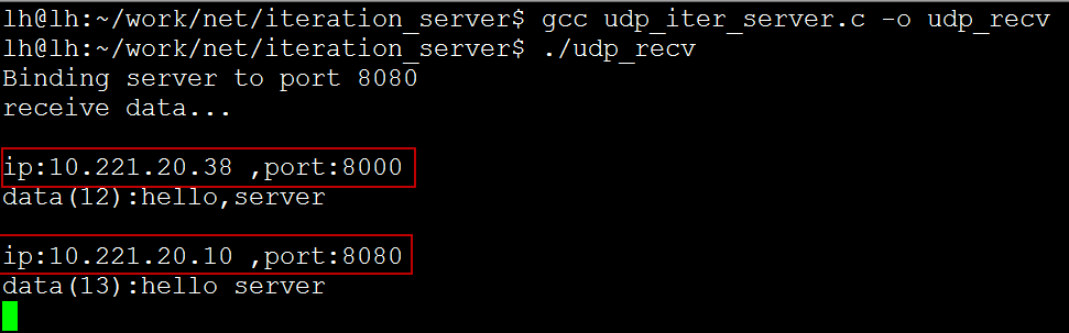 Linux Network Programming 14-tcp, udp Iterative Server