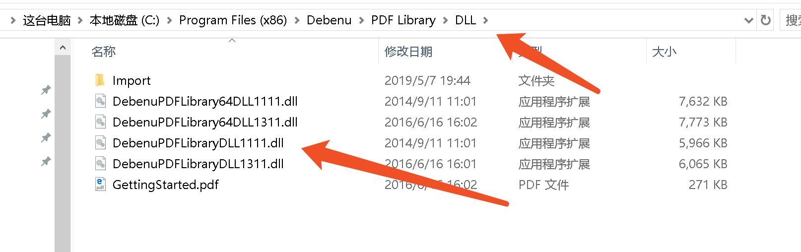 delphi uses Foxit Quick PDF Library to read and write pdf Text and pictures
