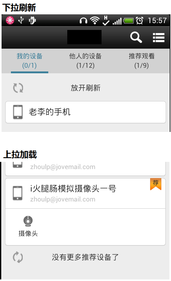 Use PullToRefresh to implement drop-down refresh and pull-up loading