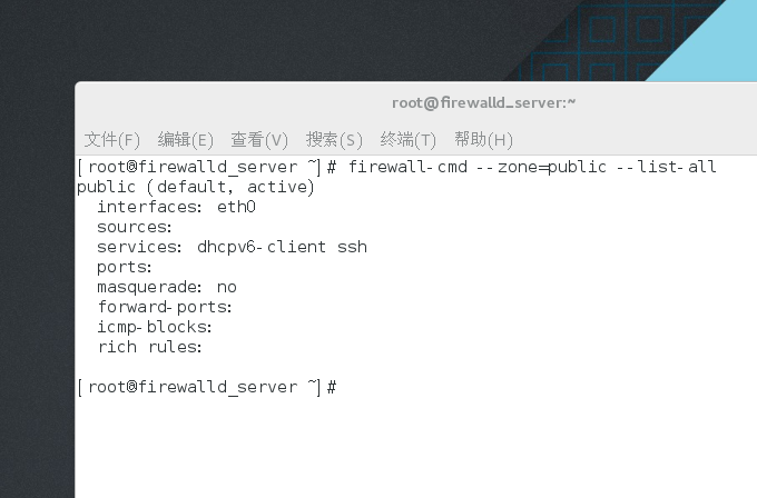 Firewall of Linux System