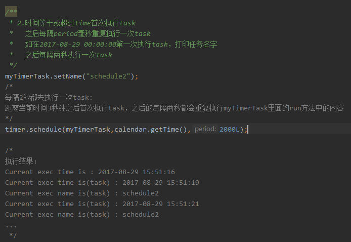 Timer of Timing Task Scheduling Tool (2)