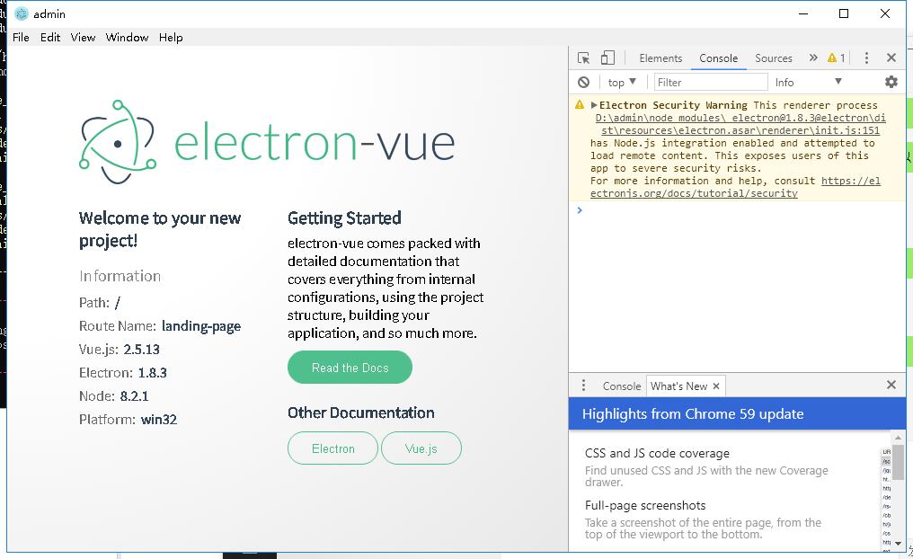 Introduction to Sprboot + Vue + element-ui stack development