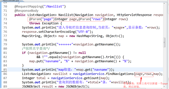 Implementation of EasyUI Pagination Paging Function