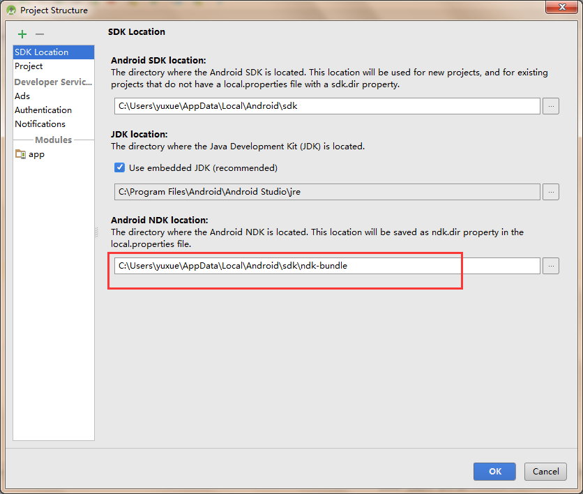 Android Studio Configuration CMake Develops NDK