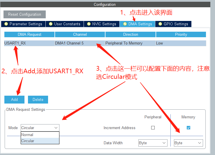 STM32CubeMX-Serial idle interrupt + DMA reception