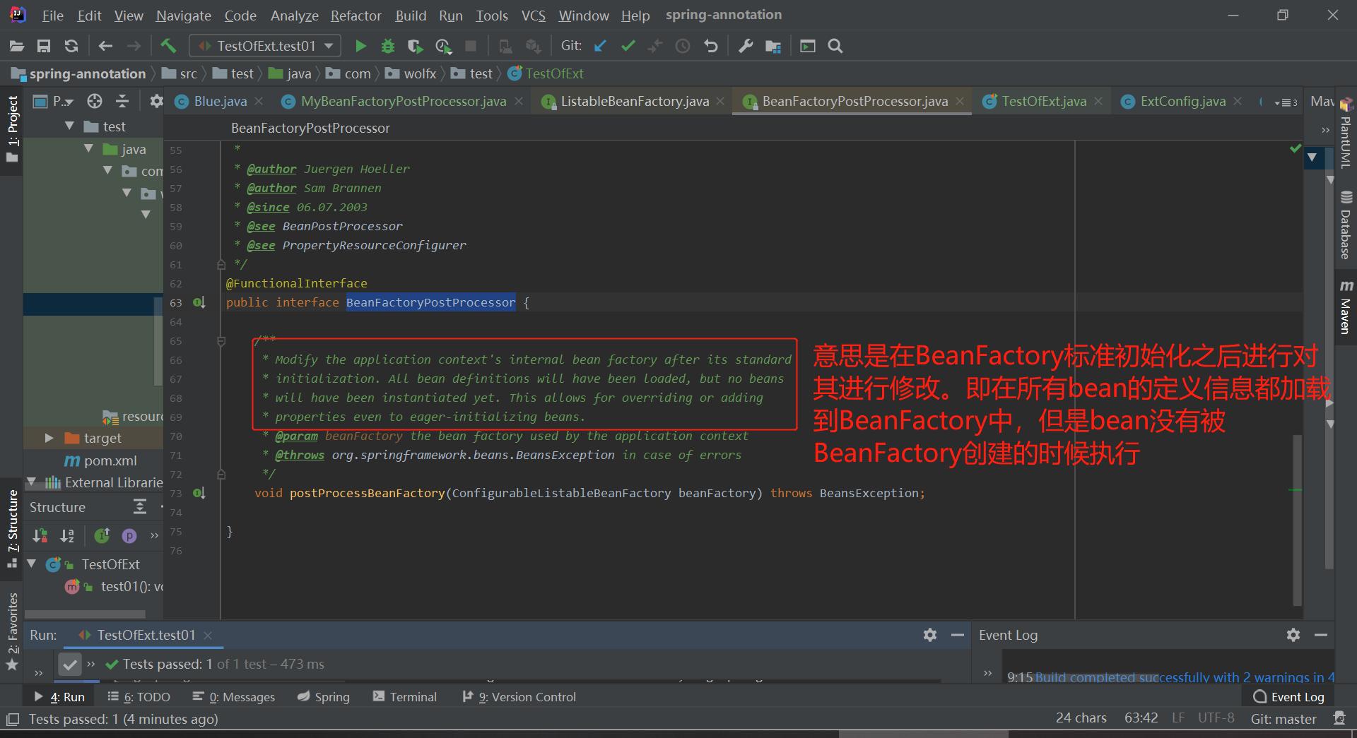 [spring annotation driven development] - BeanFactoryPostProcessor