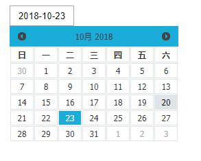 JQuery Calendar Date Selection
