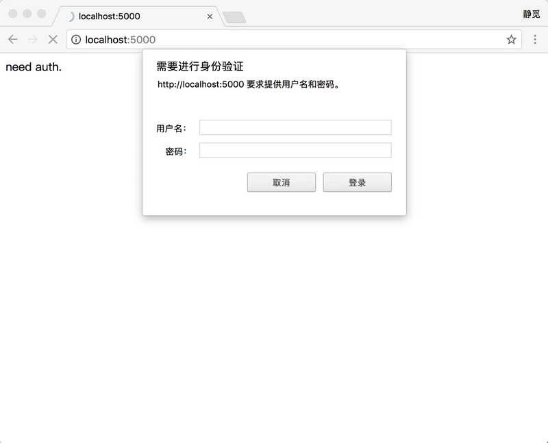 Python 3 Web Crawler Actual Warfare - 20, Using Urllib: Send