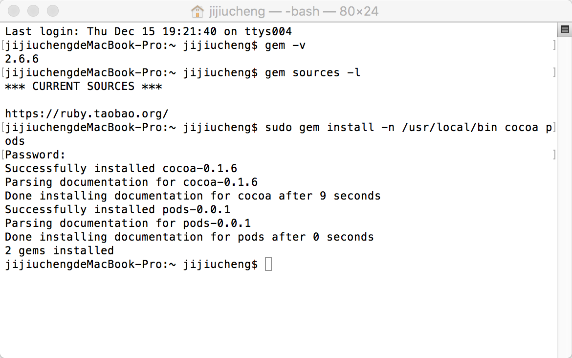 Gem Install ios tools] rvm, ruby environment and cocoapods installation