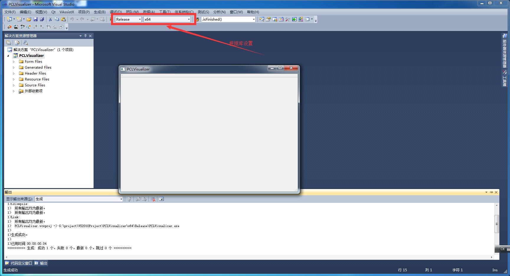 PCL+QT+VS Display Point Cloud