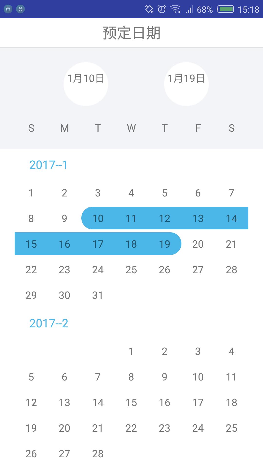 dating programvare for Android eksempel på morsomme online dating profil