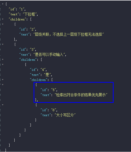 Common Methods of JavaScript Operating JSON